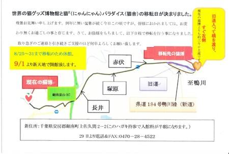 SCN_0006.jpg